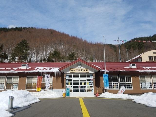 廃校を利用した道の駅