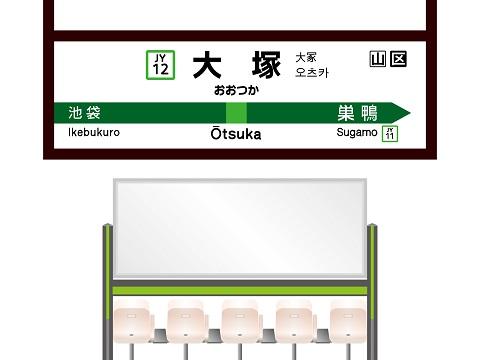 OMO5大塚