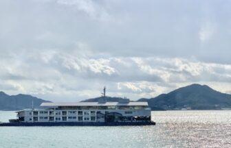 瀬戸内に浮かぶ小さな宿「ガンツウ」高級客船で旅をしよう